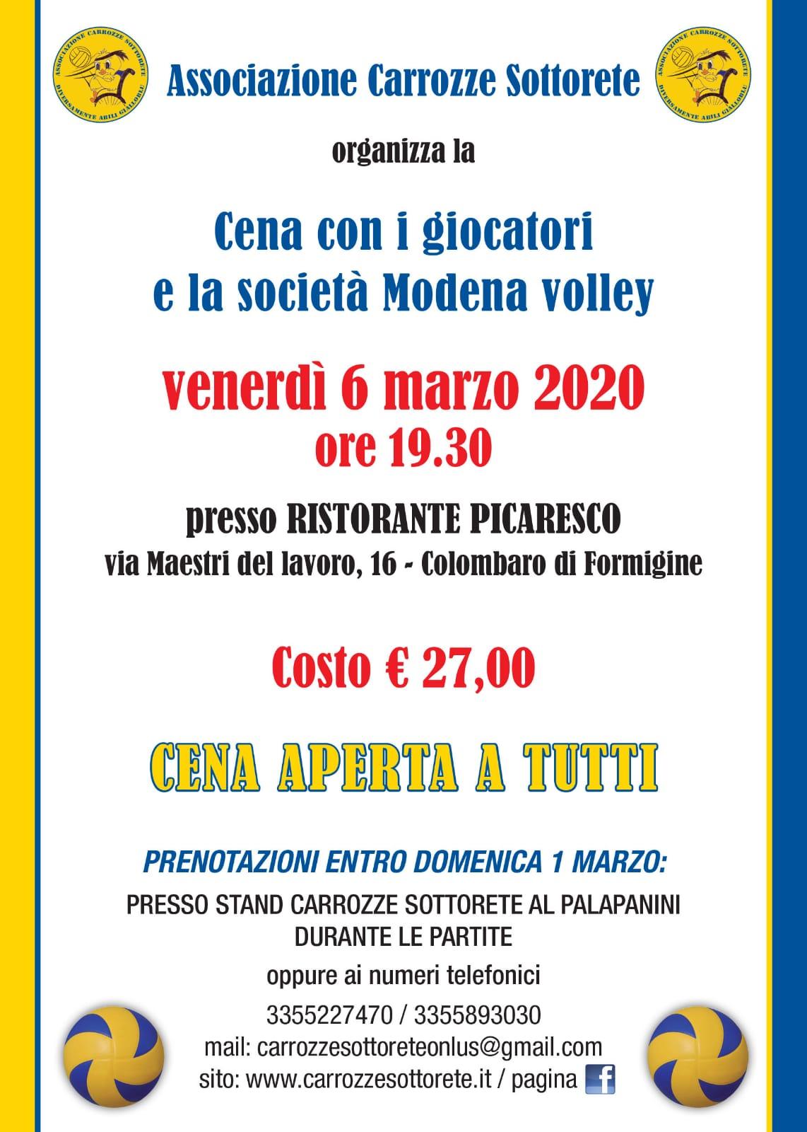 CENA CARROZZE 06-03-2020